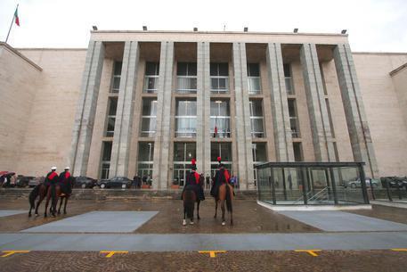 Ricerchiamo per ente statale uffici giudiziari a Palermo